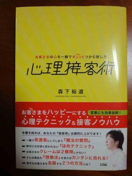DSC00010のコピー.jpg