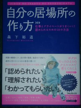 DSC01639のコピー.jpg